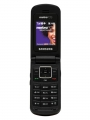 Samsung Byline