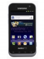 Samsung Galaxy Attain 4G
