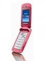 Samsung SGH-E690