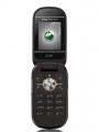Sony Ericsson Z250i
