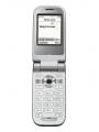Sony Ericsson Z558c
